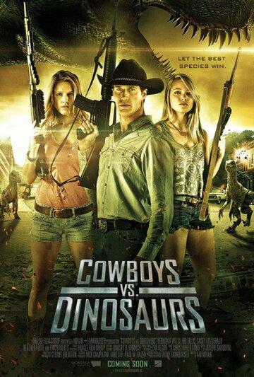 Фильм Ковбои против динозавров