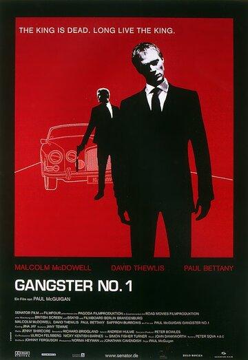 Гангстер №1 (2000) полный фильм онлайн