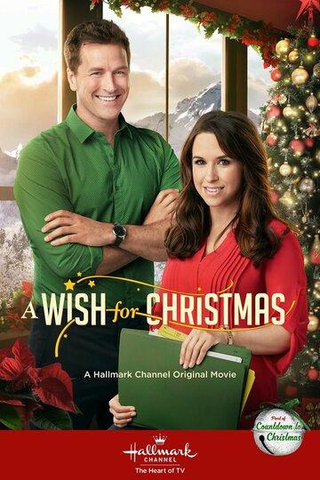 Рождественское желание / A Wish For Christmas (2016)