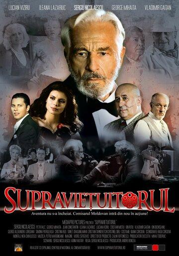 Выживший (Supravietuitorul)