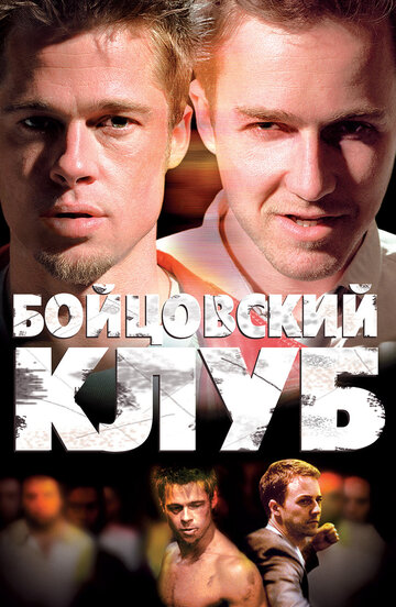 http://st.kinopoisk.ru/images/film_iphone/iphone360_361.jpg