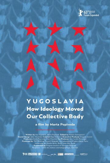 Югославия, как идеология повлияла на наше общество (2013) полный фильм