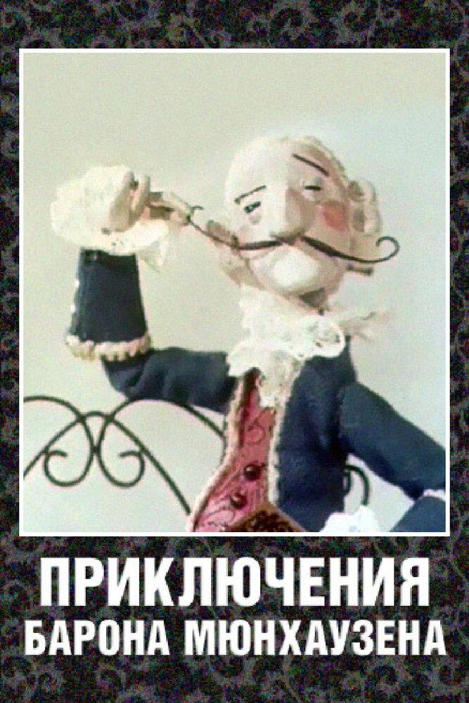 KP ID КиноПоиск 679771