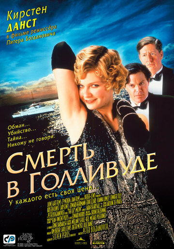 Кино Ленинград 46