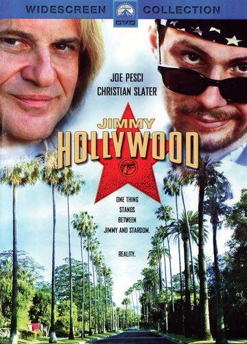 Джимми-Голливуд