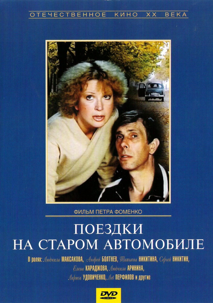 KP ID КиноПоиск 43204