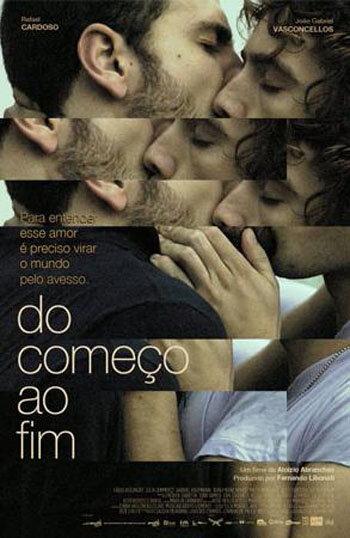Полнометражный фильм о гомосексуалистах