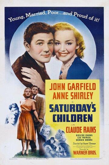 Дети субботы (1940)