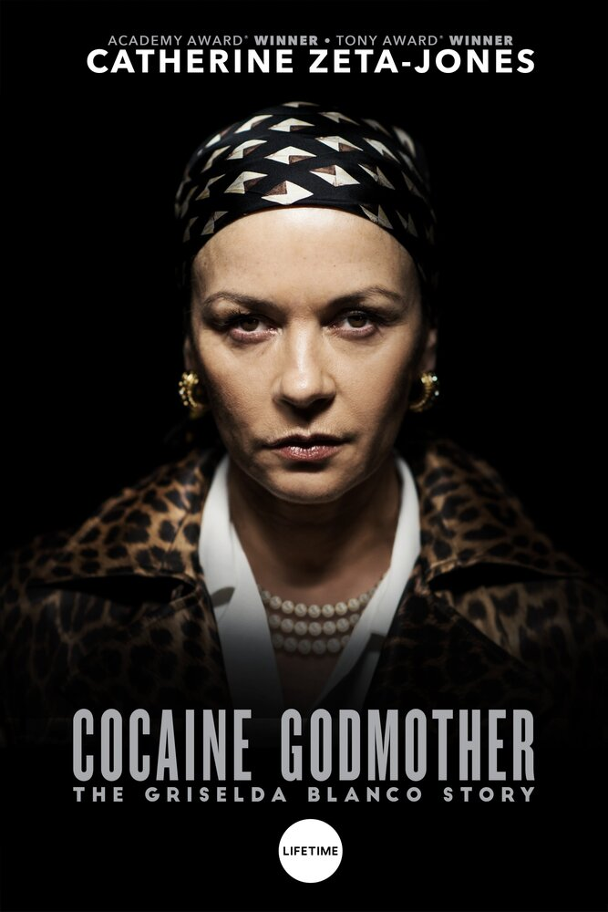 Крестная мать кокаина / Cocaine Godmother (2017)