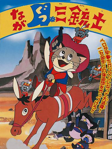 Смотреть онлайн мультфильмы кот в сапогах япония