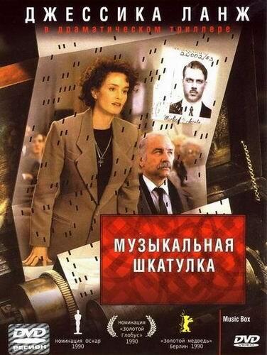 KP ID КиноПоиск 7753