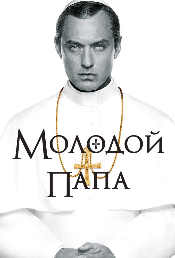 Сикис руский молодой силка фото 762-728