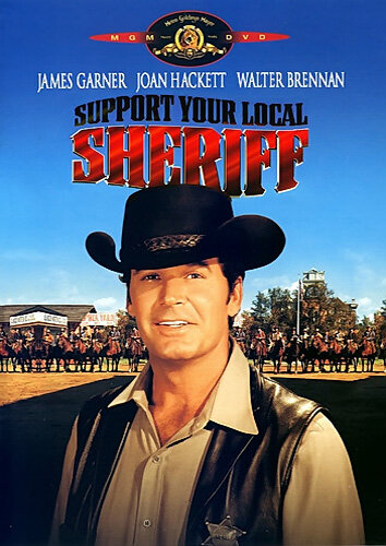 ���������� ������ ������! (Support Your Local Sheriff!)