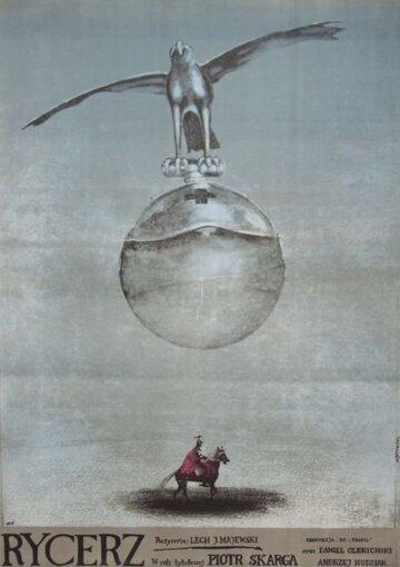 Рыцарь (1980)
