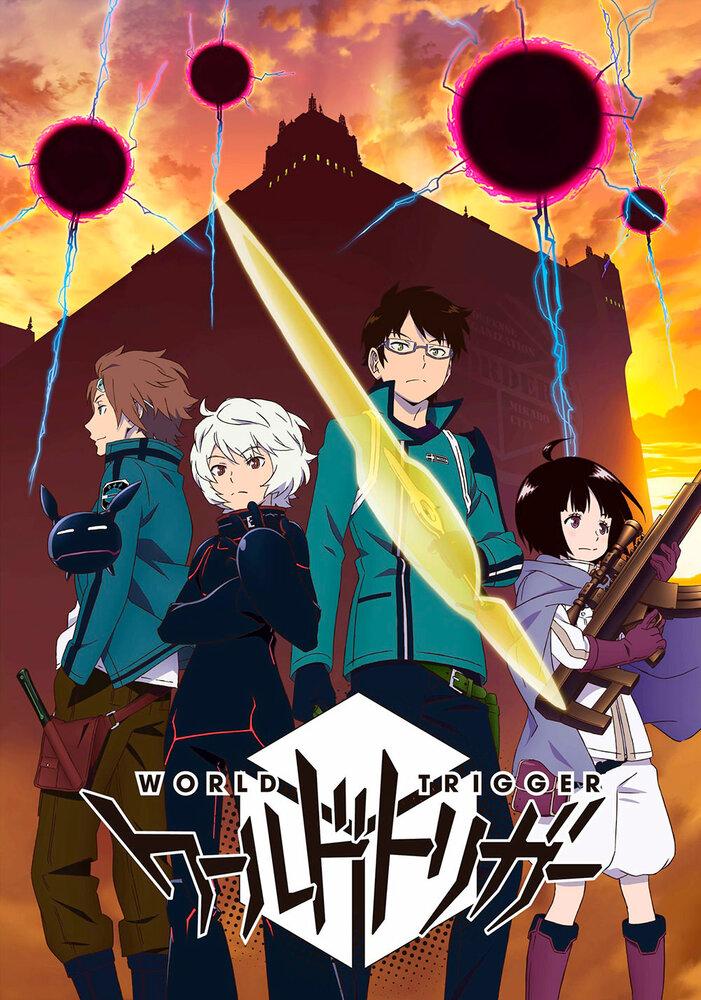 Постер Импульс мира [ТВ-3] 2021