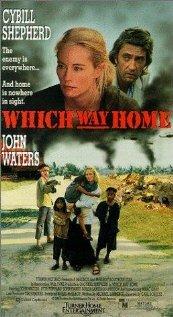 Где твой дом (1991)