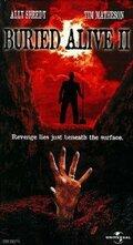Заживо погребенный 2 (Buried Alive II)