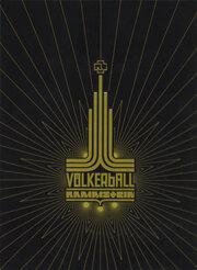 Rammstein: Völkerball (2006)