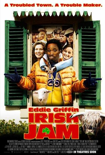 Ирландский джем