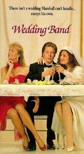 Свадебный оркестр (1989)