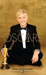 Смотреть онлайн 86-я церемония вручения премии «Оскар»