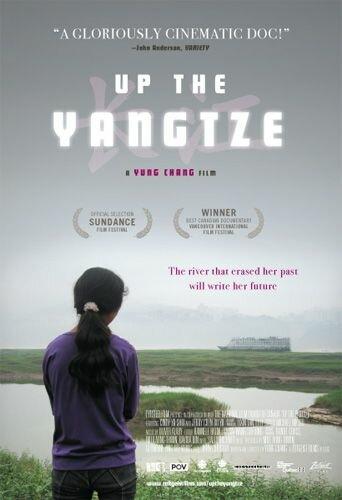 Вверх по Янцзы (Up the Yangtze)