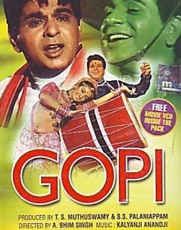 Гопи (1970)