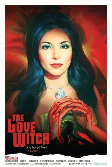 Фильм Ведьма любви