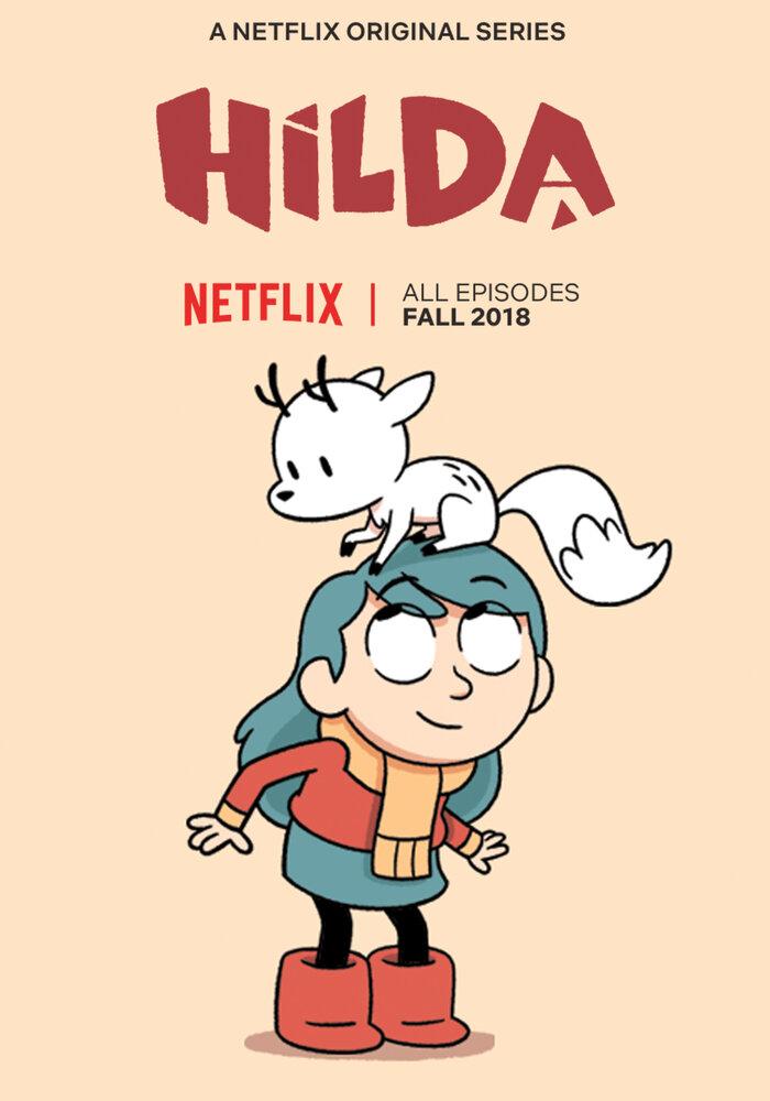 Хильда / Hilda. 2018г.