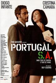 ООО `Португалия`