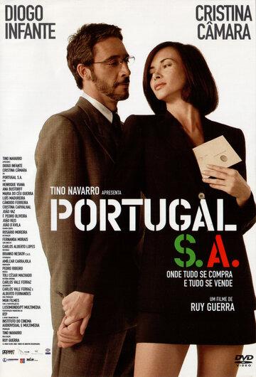 ООО «Португалия» (2004)