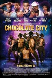 Смотреть Шоколадный город (2015) в HD качестве 720p