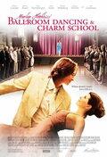 Школа танцев и обольщения Мэрилин Хотчкисс (2005)