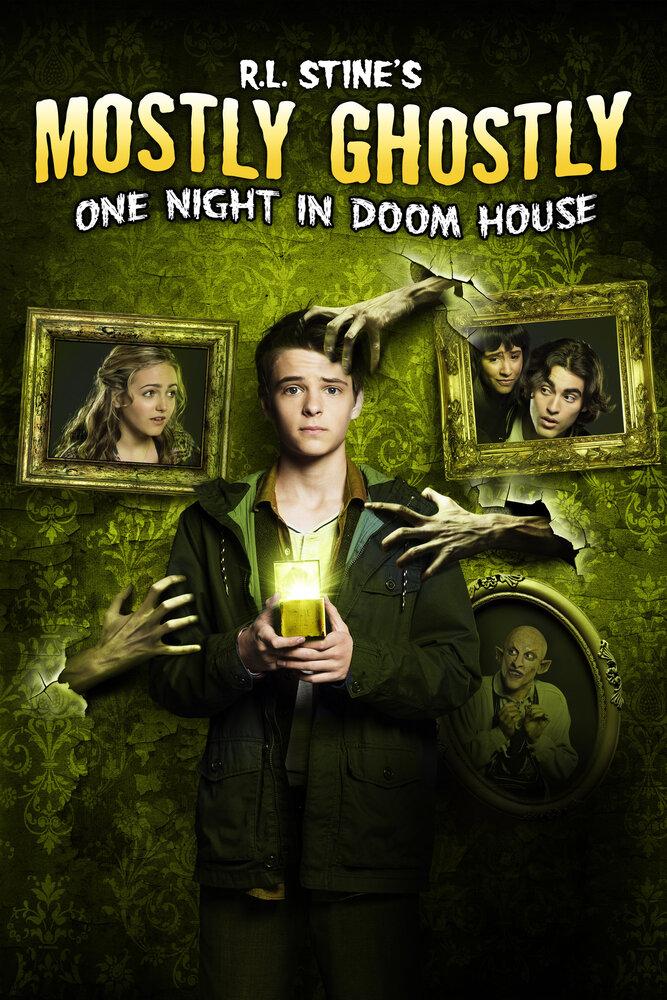 Небольшое привидение: Одна ночь в проклятом доме(2016)