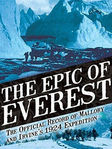 Эпос Эвереста (1924) полный фильм онлайн