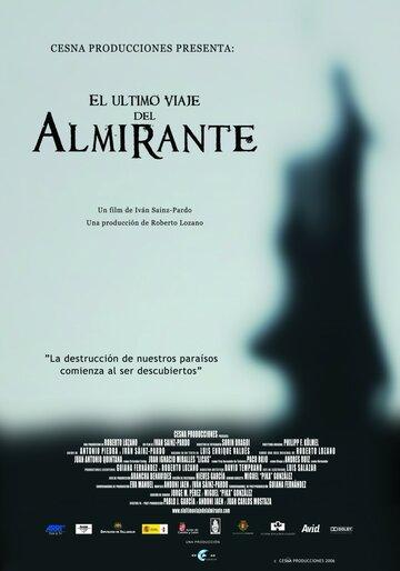 Последнее путешествие Адмирала (2006)