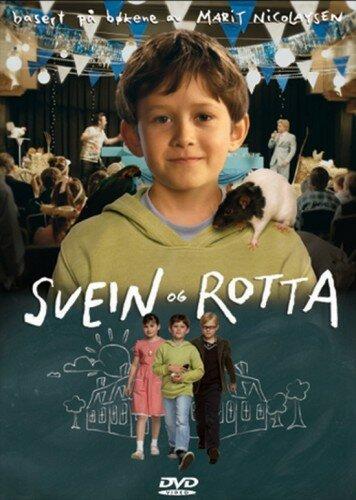 Свейн и крыса (2006)