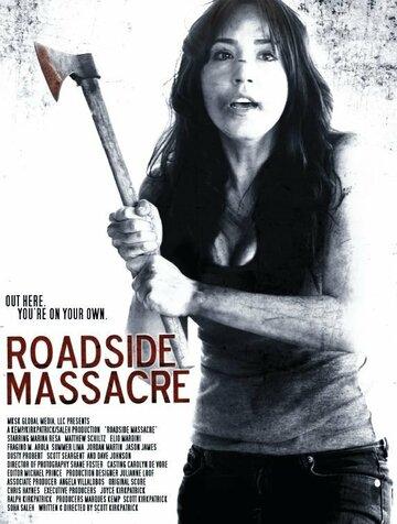 Резня у дороги (2011) полный фильм