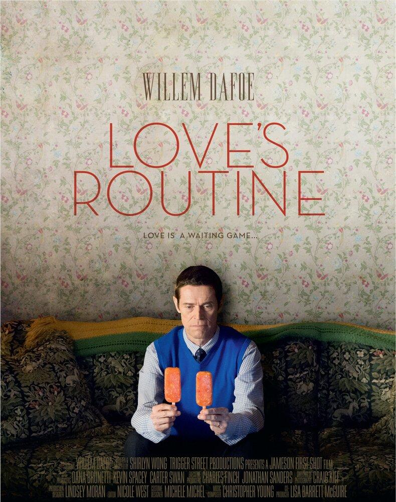 Механика Любви / Love's Routine