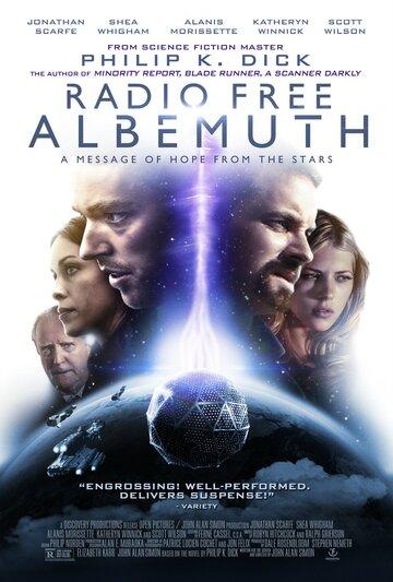 Смотреть онлайн Свободное радио Альбемута