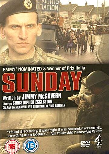 Воскресенье (2002)