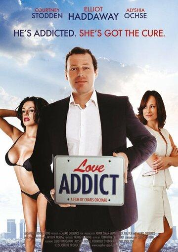 (Love Addict)
