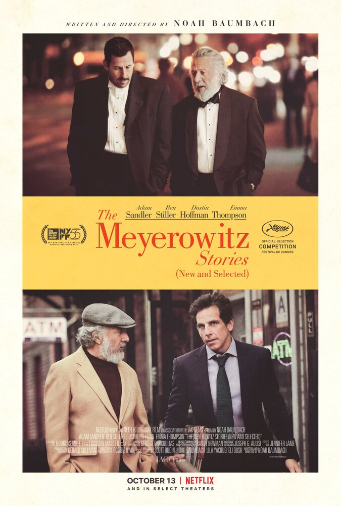 Истории семьи Майровиц (2017)