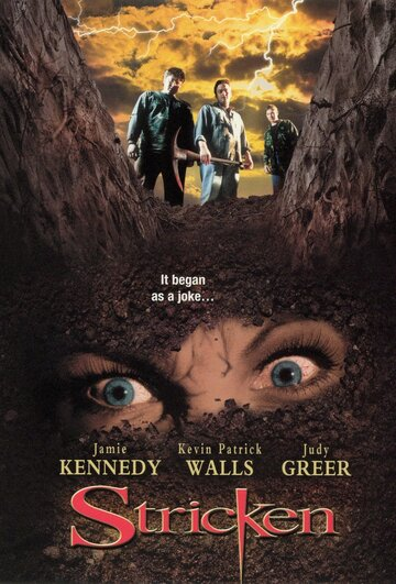 Больной (1997)