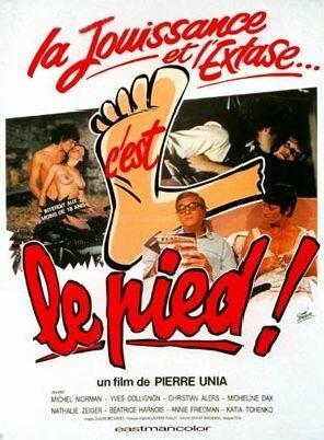К ноге! (1975)