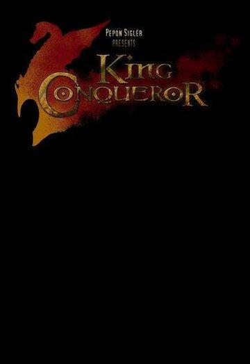 Король-завоеватель (2009)