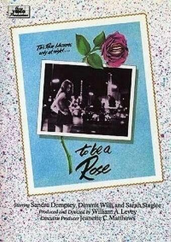 Быть розой (1974)