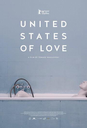 Фильм Соединенные штаты любви