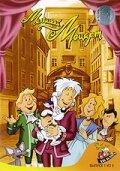 Маленький Моцарт / Little Amadeus (2006)