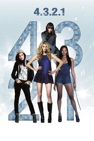 4.3.2.1 (2010) смотреть онлайн HD720p в хорошем качестве бесплатно